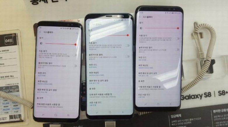 Samsung Kırmızı Ekran Problemi İçin Güncelleme Yayınlıyor