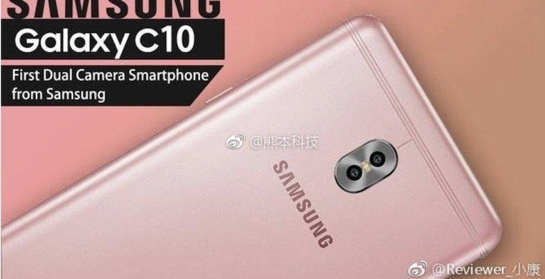 Galaxy C10, Samsung'un ilk çift kamera akıllı telefonu