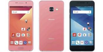 Samsung Galaxy Feel tanıtıldı! özellikleri ve fiyatı