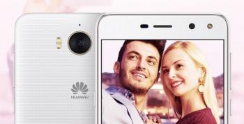 Huawei Y6 2017 Özellikleri ve fiyatı açıklandı
