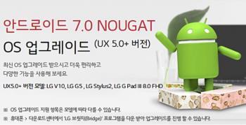 LG V10 için Android Nougat güncellemesi geldi