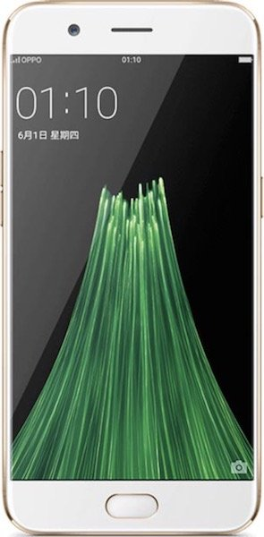 Oppo R11 Plus