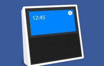 Facebook 15inç Dokunmatik Ekranlı Akıllı Hoparlör Geliştiriyor