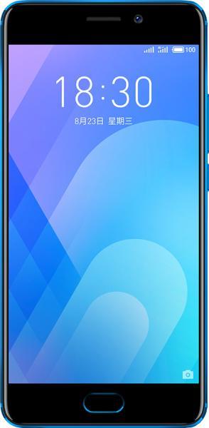 Meizu M6 Note ve ZTE nubia Z17 miniS karşılaştırması