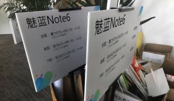 Meizu M6 Note Snapdragon ve MediaTek yonga setleri ile birlikte gelebilecek