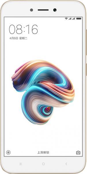 Meizu M6 ve Xiaomi Redmi 5a karşılaştırması