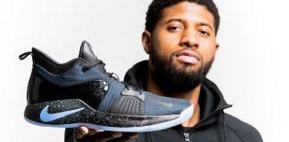 Nike PG-2