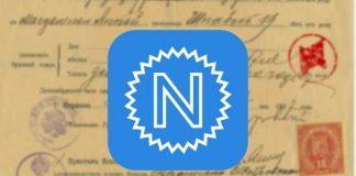 Telefonunuzdaki Belgeye Noter Onayı: Notarize Nedir?