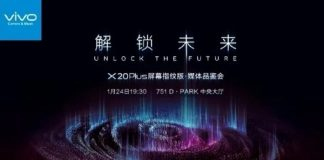 Vivo X20 Plus UD Çıkış Tarihi Açıklandı