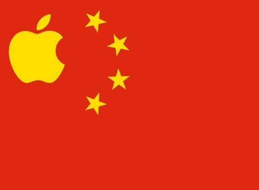 Çin Hükümeti'nden Apple'a Büyük Darbe: Apple Veri Merkezleri Taşınıyor!
