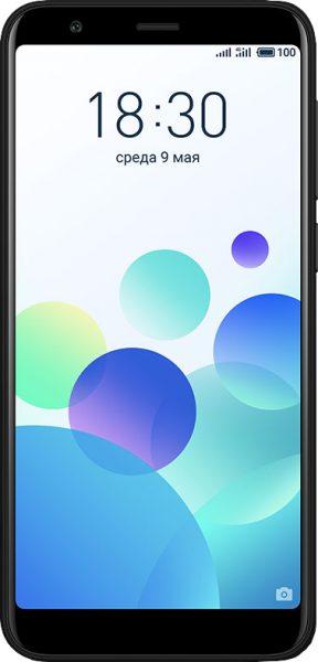 Huawei P20 Lite ve Meizu M8c karşılaştırması