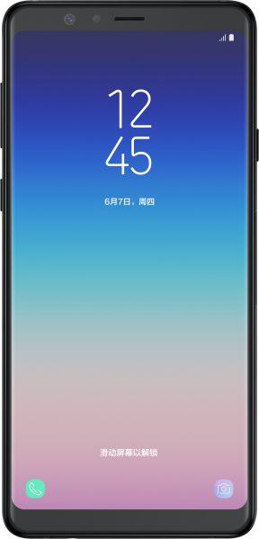 Samsung Galaxy A6 Plus (2018) ve Samsung Galaxy A8 Star karşılaştırması