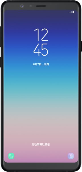 Casper VIA F1 ve Samsung Galaxy A8 Star karşılaştırması
