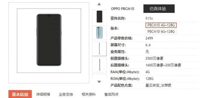 OPPO R15x Özellikleri