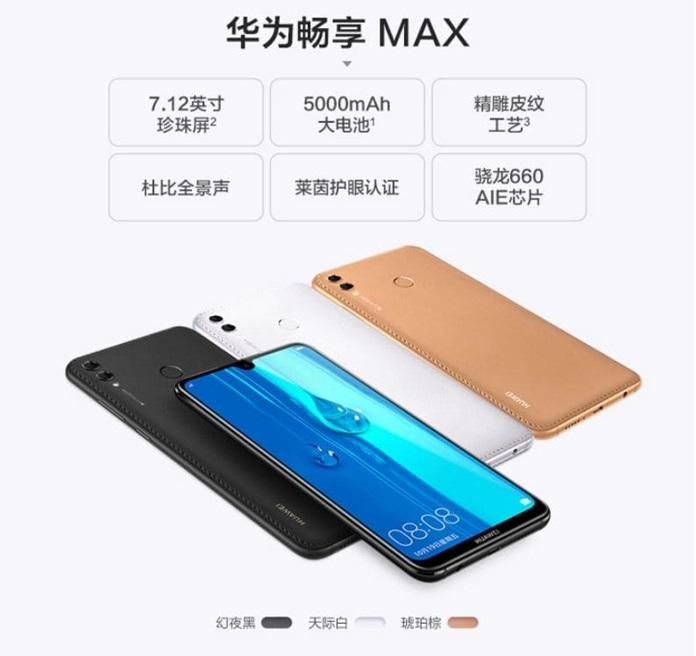 Huawei Enjoy Max ve Enjoy 9 Plus Özellikleri ve Fiyatı