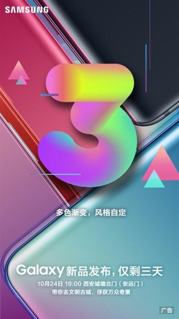 Samsung Galaxy A9 Tanıtım Etkinliği Tarihi Kesinleşti