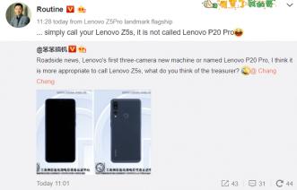 Lenovo'nun Yeni Üç Kameralı Telefonu, Lenovo Z5s Yolda!