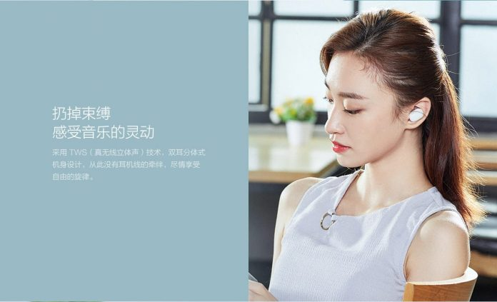 Xiaomi Mi AirDots Kulaklıkları Tanıtıldı
