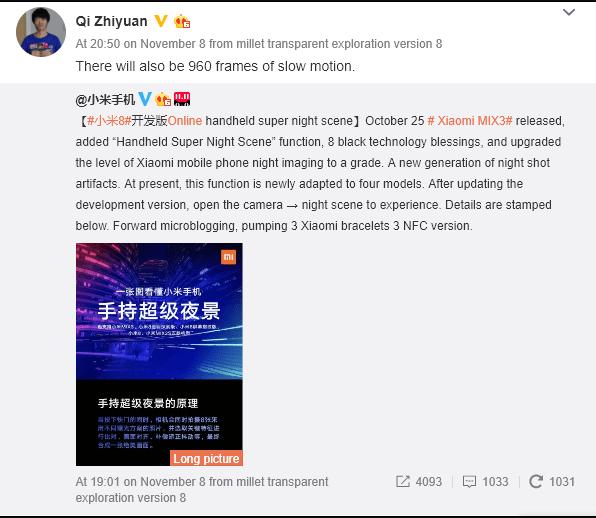 Xiaomi Mi 8 Slow Motion Özelliği