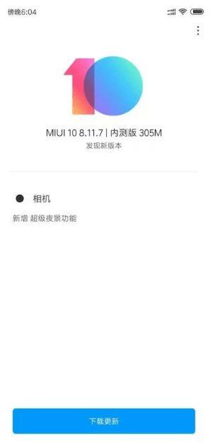 Mi 8, Mi 8 Explorer Edition ve Mi MIX 2S Modellerine Yeni Özellik Eklendi
