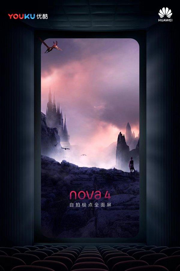 Huawei Nova 4 Tanıtım Görselleri Yayınlandı!