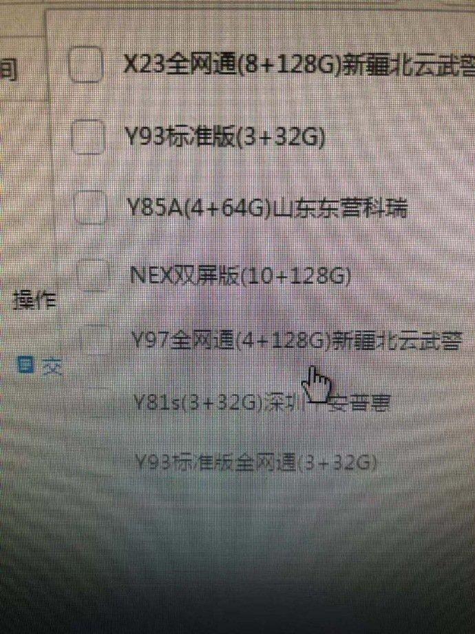 Vivo NEX Dual Screen Tanıtım Tarihi Netlik Kazandı!