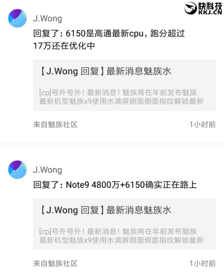 Meizu Note 9 Özellikleri Netlik Kazanıyor!