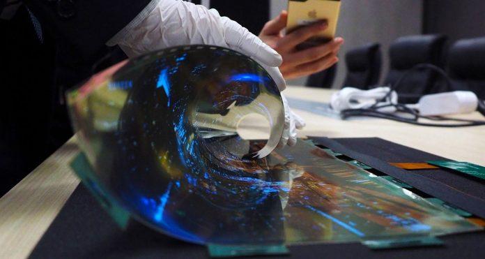 Samsung Katlanabilir Televizyon Patent Başvurusu!