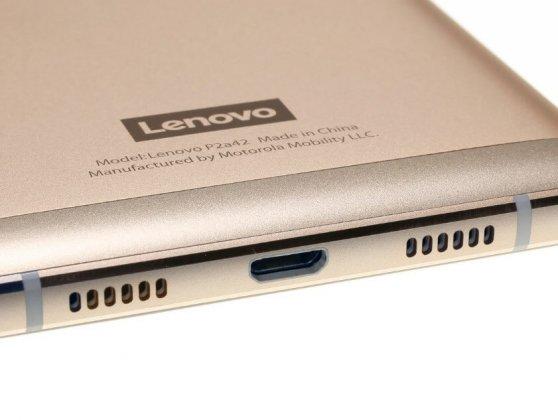 Lenovo P2 İncelemesi