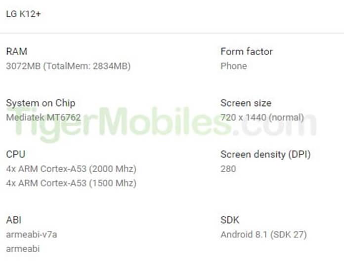 LG K12+ Özellikleri ve Teknik Çizimleri Sızdırıldı!