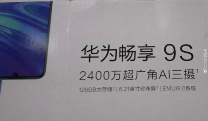 Huawei Enjoy 9s Sızıntı Görseli