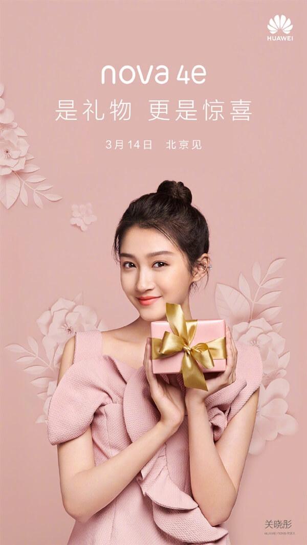 Huawei Nova 4e Tanıtım Posteri Yayınlandı!