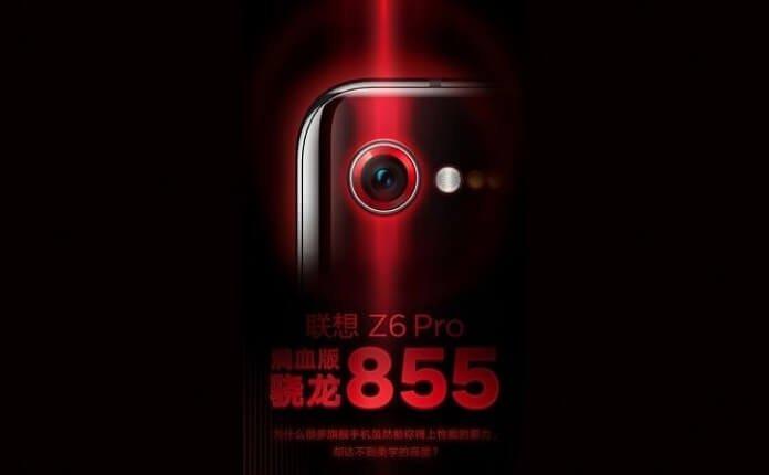 Lenovo Z6 Pro Snapdragon 855