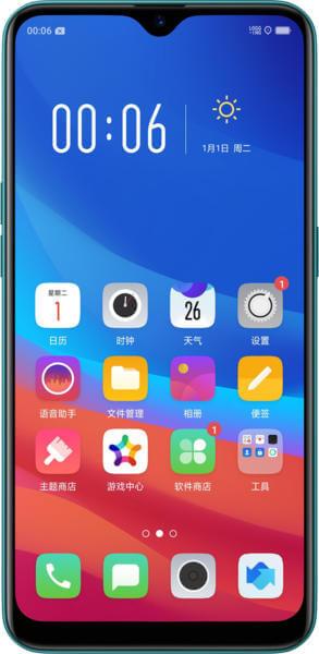 Oppo A7N vs Huawei Nova 5 Pro Karşılaştırması