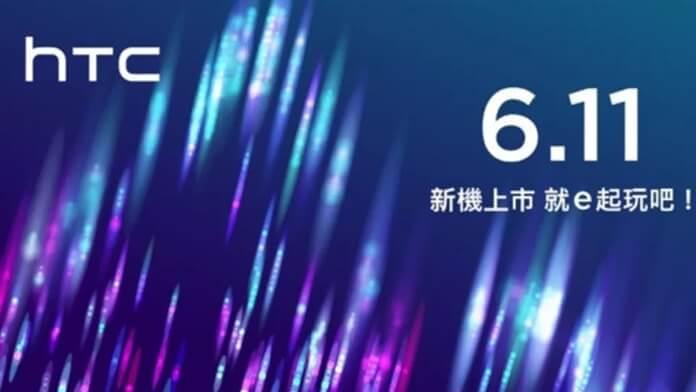 HTC U19e Geliyor - Çıkış Tarihi Belli Oldu!