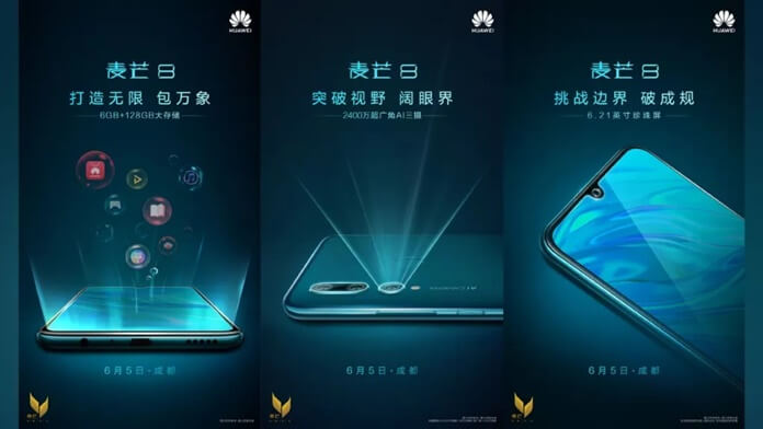 Huawei Mate 30 Lite Tanıtım Tarihi Belli Oldu!