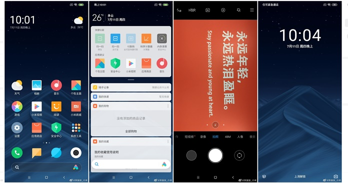 Xiaomi Android Q Tabanlı MIUI 10 Arayüzünü Test Etmeye Başladı!