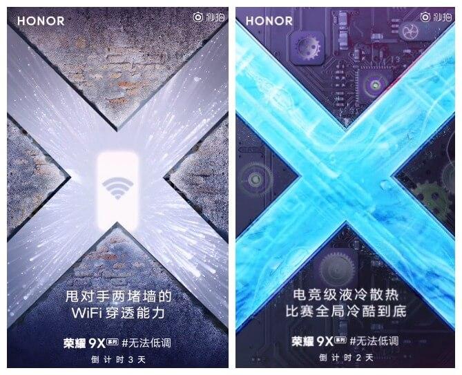 Honor 9X Modelinin Yeni Özelliği Gün Yüzüne Çıktı!