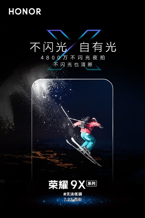 Honor 9X Pro Düşük Işık Çekimlerinde Fark Yaratacak!