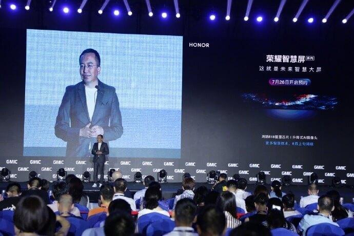Honor Smart Screen Televizyonu Şaşırtıcı Özelliklerle Geliyor