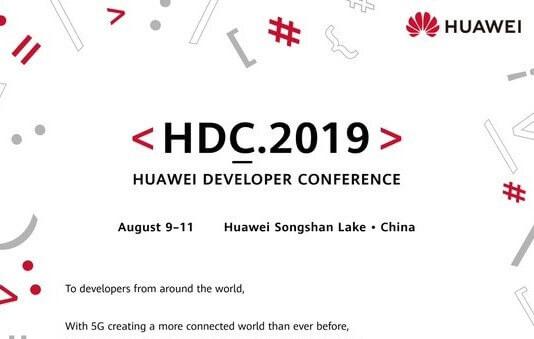 Huawei Geliştirici Konferansı 9 Ağustos'ta Başlıyor!