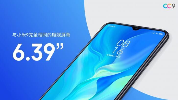 Xiaomi Mi CC9e, Mi CC9 ve Mi CC9 Meitu Tanıtıldı - Fiyatı ve Özellikleri