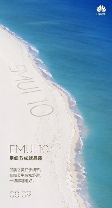 Huawei EMUI 10 Çıkış Tarihi Resmiyet Kazandı! Özellikleri Neler?