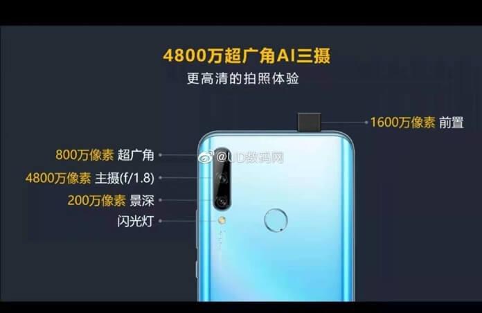 Huawei Enjoy 10 Plus Yolda - İşte Özellikleri