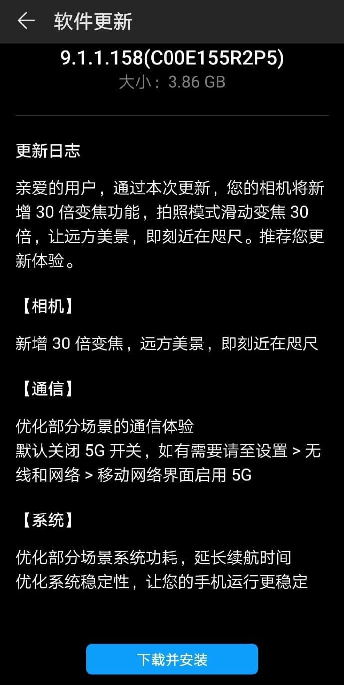 Huawei Mate 20 X 5G Artık 30x Zoom Yapabilecek!