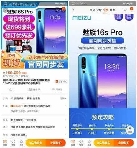 Meizu 16s Pro Özellikleriyle Rekabetçi Telefon Yolunda İlerliyor!