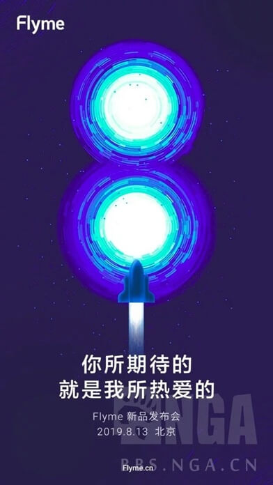 Meizu, Flyme 8 Arayüzünü 13 Ağustos'ta Tanıtacak!