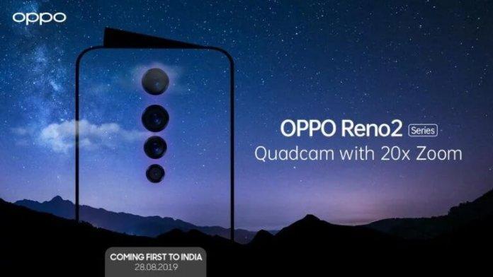 Oppo Reno 2 Tanıtım Videosu ile Bazı Özellikler Netleşti!