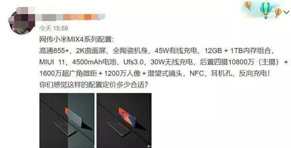 Xiaomi Mi Mix 4 Özellikleri Netlik Kazanmaya Başladı!