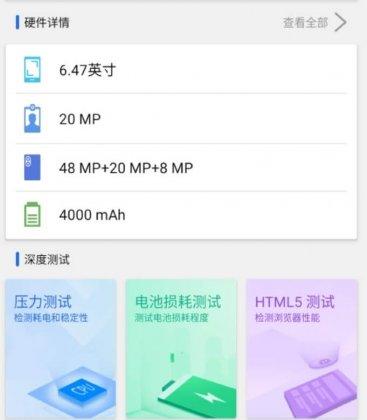 ZTE Axon 10 Pro 5G AnTuTu Sonuçları Yayınlandı!
